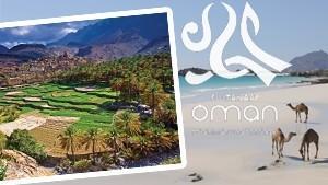Visit Oman REIZEN