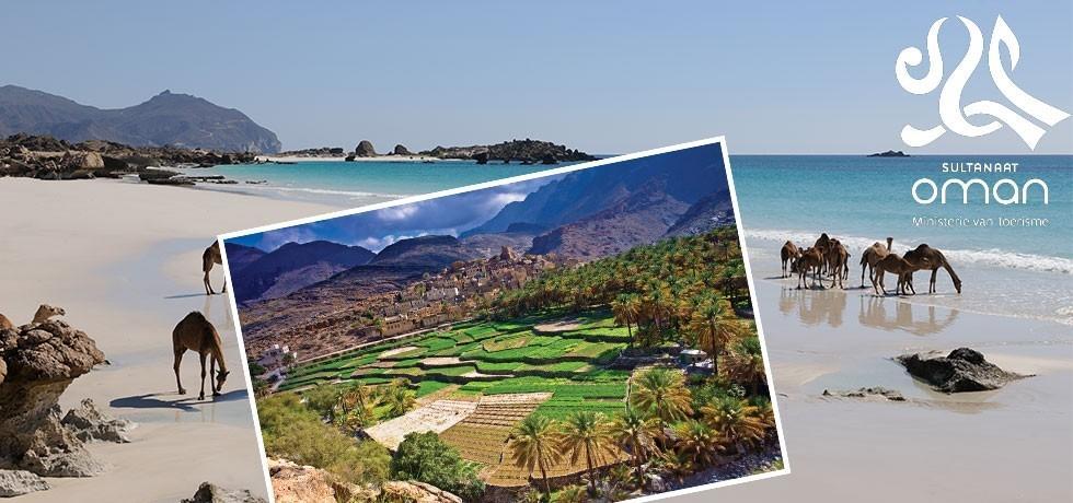 Visit Oman