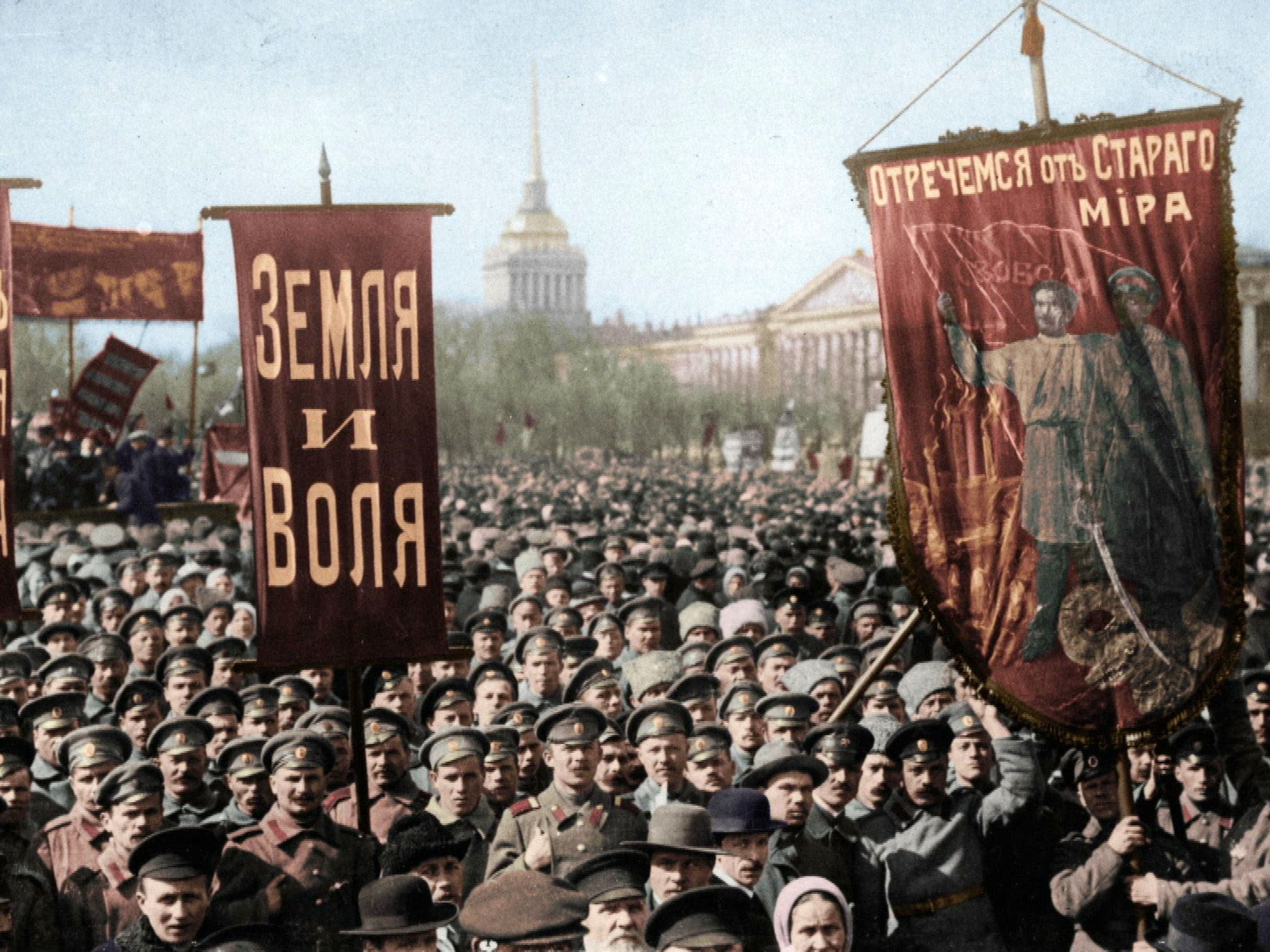 The February Revolution. This image is from 1917: One Year, Two Revolutions. [Photo of the day - 十月 2017]