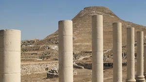 La tumba perdida de Herodes foto