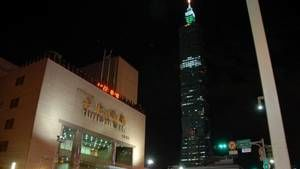 Taipei 101 Foto