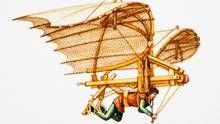 Kanatlı Havacılık SAYFAYA GİT