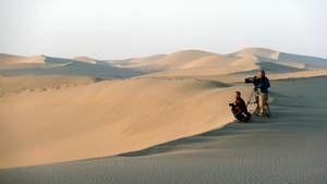 Silk Road Foto