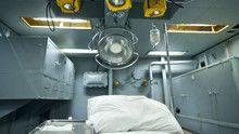 Serviço de Urgência Afegã programa