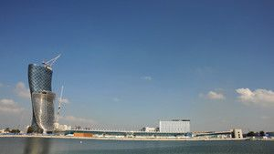 Iconic Towers photo