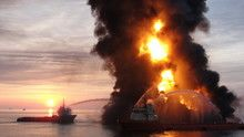 Gulf Oil Disaster Programma
