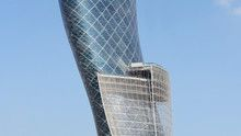 Leaning Tower Of Abu Dhabi Program