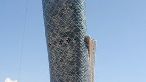 Leaning Tower Of Abu Dhabi Bilde