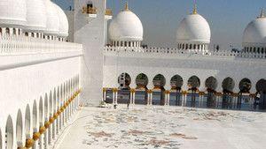 جامع الشيخ زايد الكبير صورة