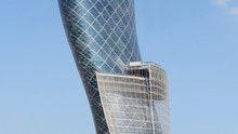 برج كابيتال جيت برنامج