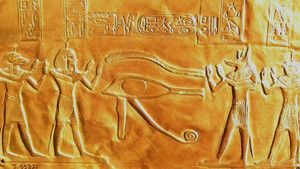 Psusennes I photo