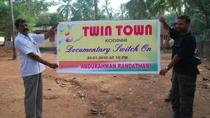 Kodinhi - Twin town photo