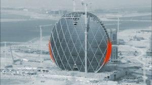 A lekerekített felhőkarcoló fotó