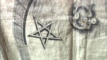 Symbole de la franc-maçonnerie Voir la fiche programme