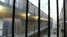 Bander i statsfængslet Program