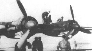 America Bomber photo