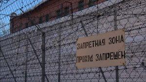 A Prisão Mais Dura da Rússia fotografia