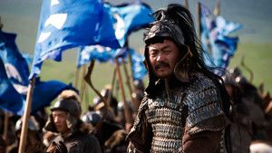 Finding Genghis Khan photo