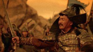 Dzsingisz kán nyomában fotó