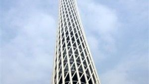 A Canton Tower fotó