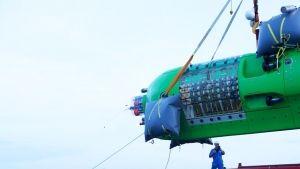 Deepsea Expedition photo