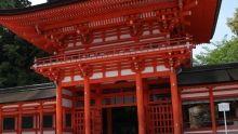 Kyoto Voir la fiche programme
