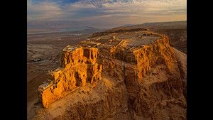 La tomba di Erode: Foto foto