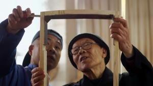 وجها الصين الحديثة صورة