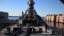 سفن المحيطالهادئ العملاقة برنامج