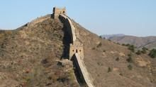 Trekking the Great Wall show