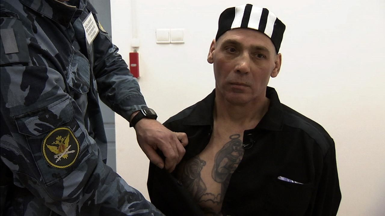 Show: Inside: Russia's Toughest Prisons
