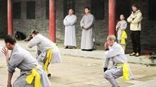 功夫傳奇 Kung Fu Quest 節目