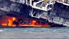 Das BP-Inferno im Golf von Mexiko Programm