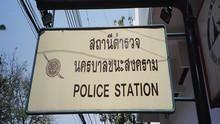 Interpol Investigates show