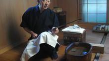 La espada del samurai Serie