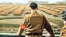 Soldados estadounidenses en los campos de concentración nazis Serie