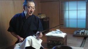 武士刀傳奇 Samurai Sword