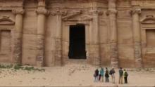 Escaneando el pasado Petra Serie