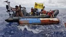 Mission : Sauver l'océan Voir la fiche programme