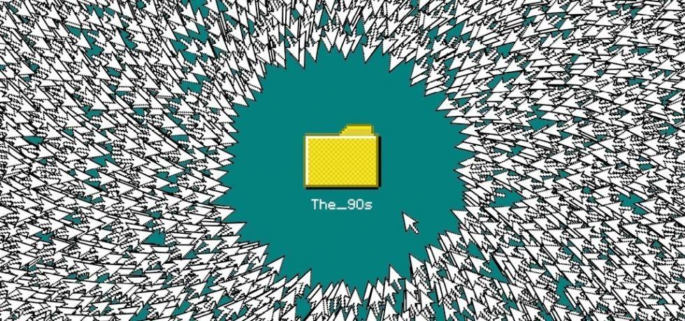 90-е: Десятилетие, которое нас объединило