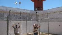 السجن برنامج