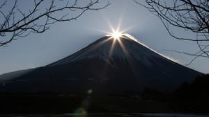 Le Japon secret