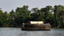Genopbygningen af Noas Ark Program