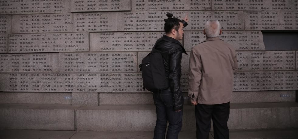 亞洲猛鬼實錄:二戰篇