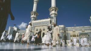 مكة المكرمة برنامج