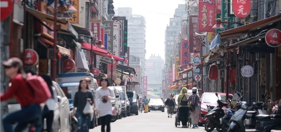 透視內幕:台北舊城區復興計劃