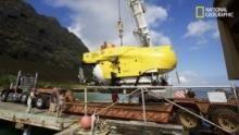 Drenar el Océano: Segunda Guerra Mundial Serie
