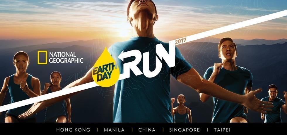 Nat Geo Earth Day Run 2017