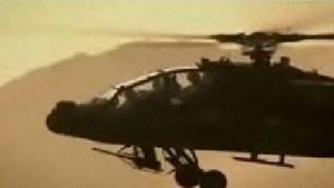 Afghan ER photo