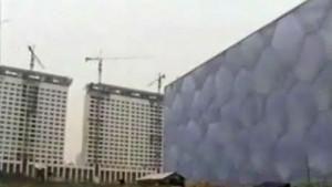 Megastructures photo